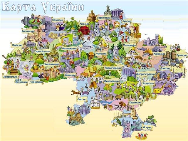 Рисунок карта украины фото 381-669