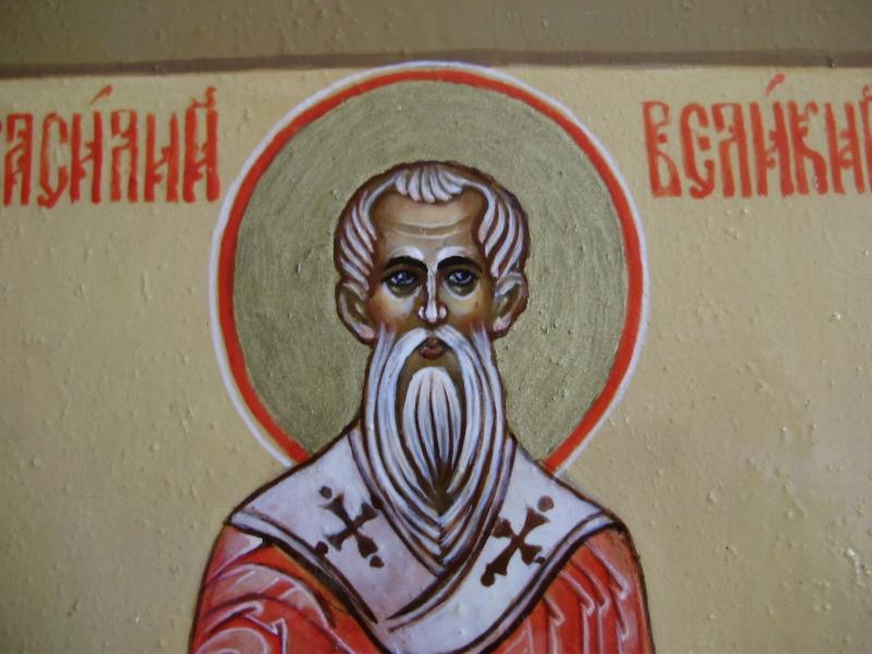 Икона Cвятого Василия Великого